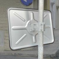 Anti-Vries Spiegel RVS 60x80 cm, beugel 76 mm